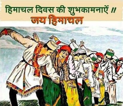 Himachal Day Status Download Happy Himachal Day Painting Drawing
