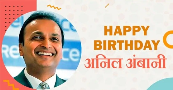 Anil Ambani Birthday Best Wishes Message With Photo Pics For Instagram Caption