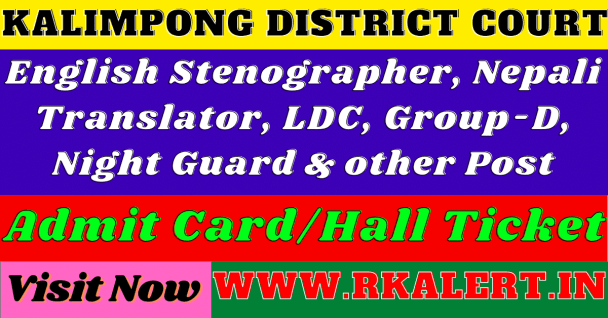 Kalimpong District Court Admit Card For English Stenographer, Nepali Translator, LDC, Group-D, Night Guard Post