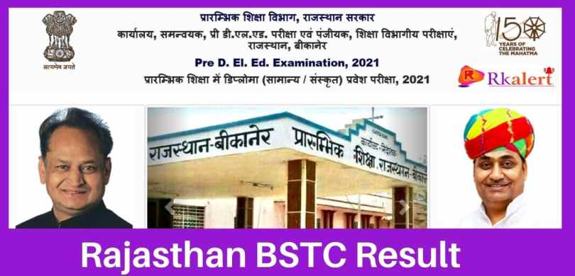 BSTC Result