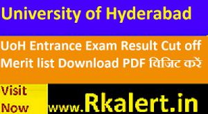 UoH Entrance Exam Result