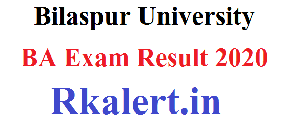 BA 1st year 2nd year 3rd year Exam Result 2020
