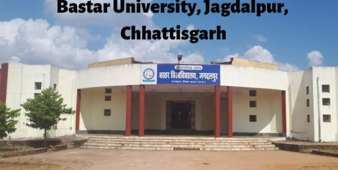 Bastar University BSc 1st year 2nd year 3rd year Result 2020