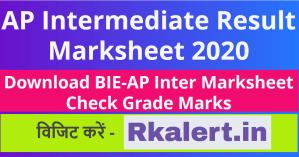 ap inter result 2020