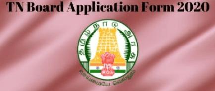 TN SSLC Online Admission Form 2021
