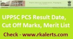 UPPSC PCS Result 2020