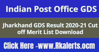 Jharkhand GDS Result 2020-21 Name Wise cut off merit list