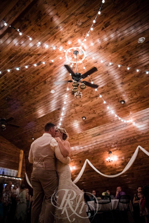 Farm wedding first dance