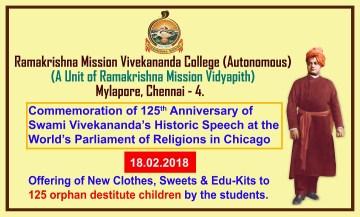 Commemoration of the 125th Anniversary of Swami Vivekananda's Historic Speech in Chicago