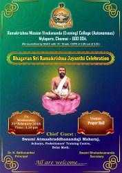 Bhagavan Sri Ramakrishna Jayanthi Celebration