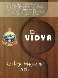 Vidya Magazine 2017