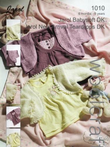 1010 DK Baby Bolero