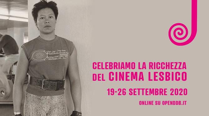 SOME PREFER CAKE – Bologna Lesbian Film Festival XII edizione -19-26 settembre 2020