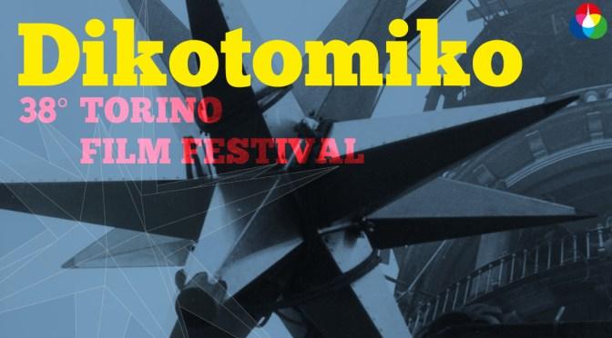 Lo specchio nero al torino film festival