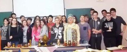RUSSKIY-YAZYIK-V-CHESHSKOY-SHKOLE-7-1024x422