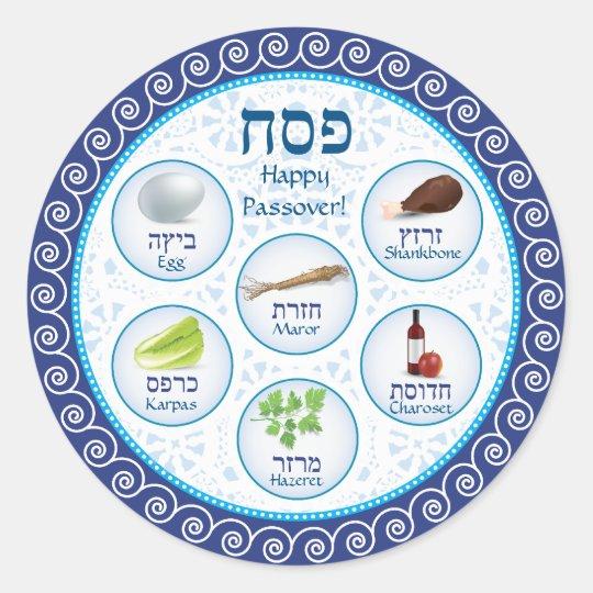 Blue Doily Passover Seder Plate Sticker Zazzleca