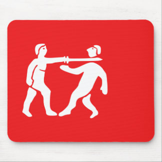 Benin Empire, Nigeria Mousepads