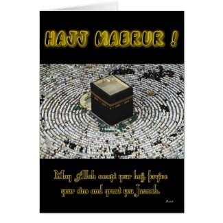 Hajj Mabrur Greeting Card