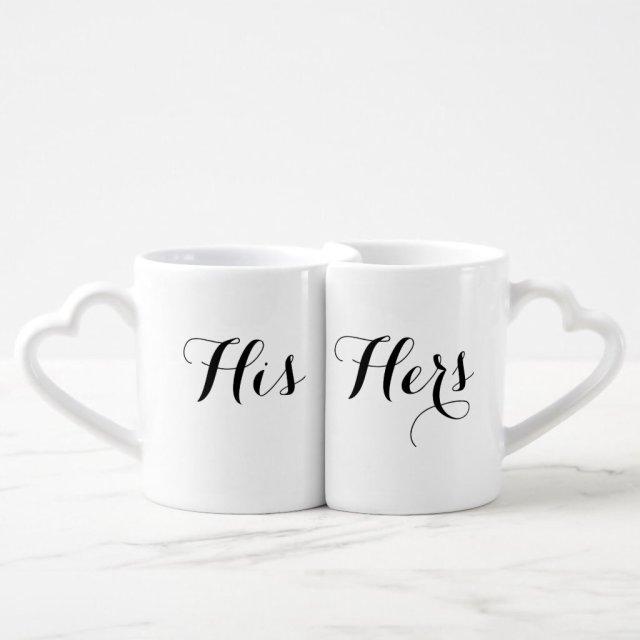 His & Hers Coffee Mug Set