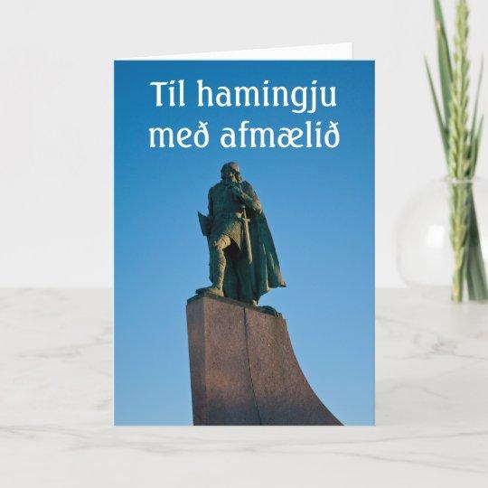 Icelandic Happy Birthday Card Zazzle Co Uk