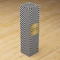 Black and White Pattern Wine Box