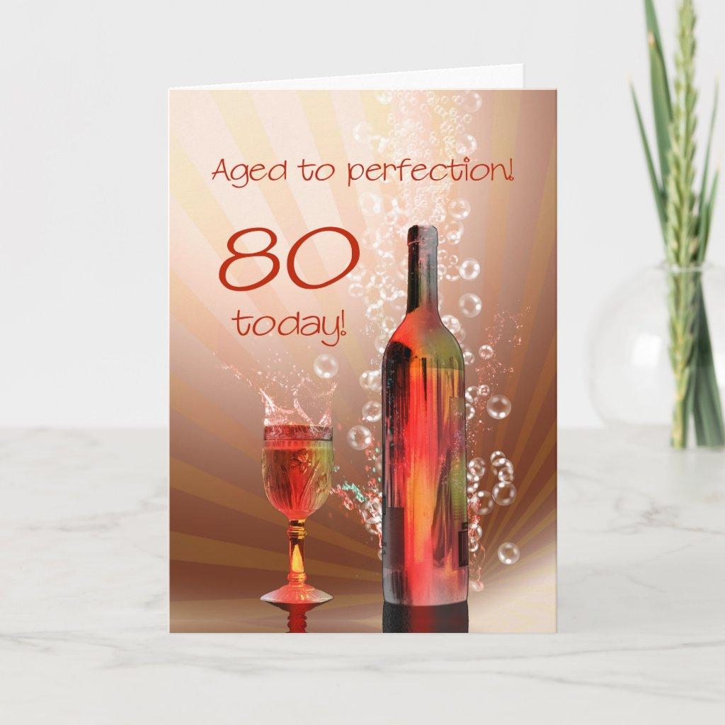 Splashing wine 80th birthday card