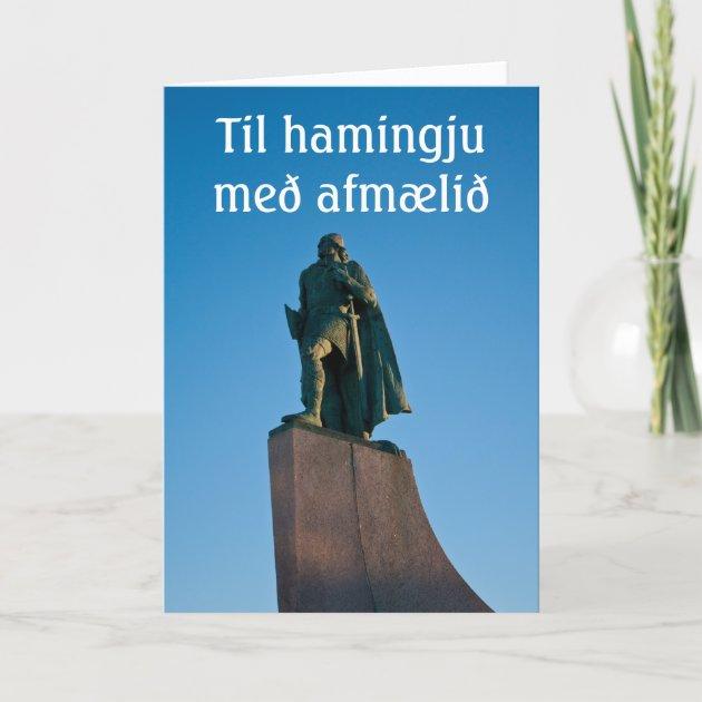 Icelandic Happy Birthday Card Zazzle Com Au
