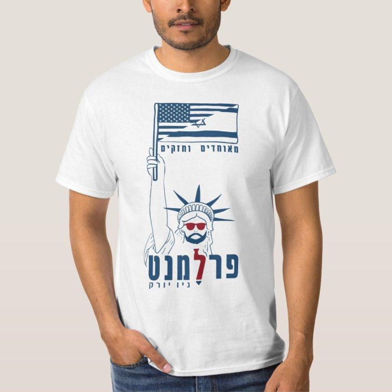 פרלמנט ניו יורק חולצה קצרה T-Shirt