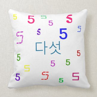 다섯 Pillow - Decorative Accent Throw Pillow 3 mojo_throwpillow