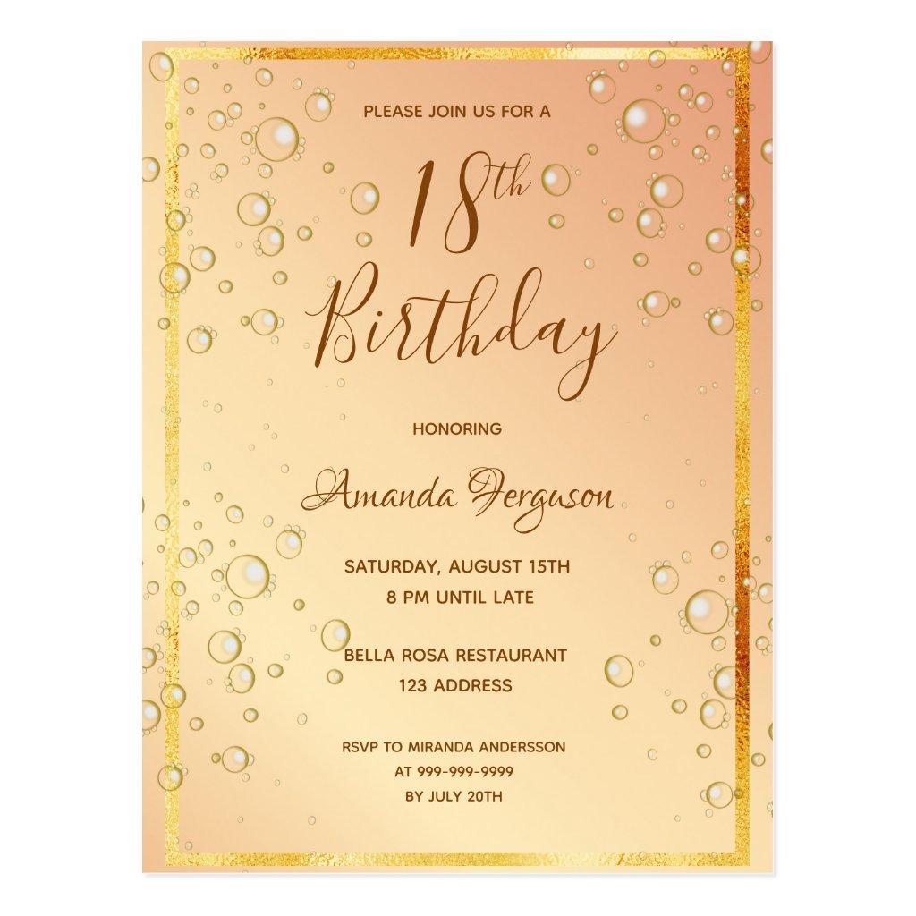 18th birthday party invitation templates