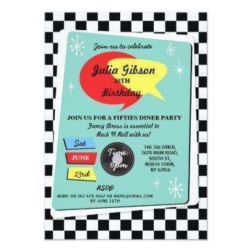 1950s Birthday Fifties Retro Rock N Roll Invite