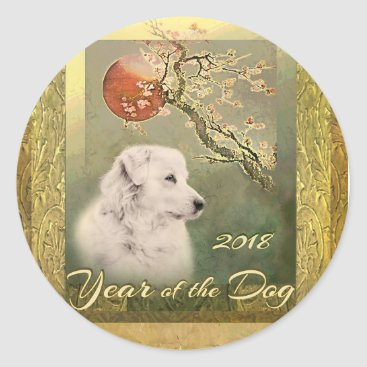 2018 Chinese New Year of the Dog Classic Round Sticker