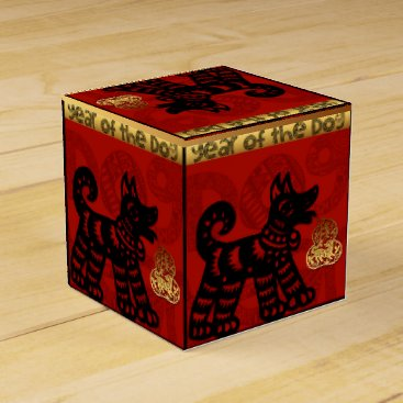 2018 Dog Chinese Year Zodiac Favor Box