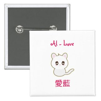 Add name in Japanese to badge with Kawaii animal