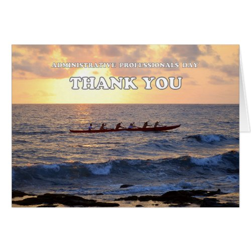 Administrative Professionals Day Thank You Greeting Card