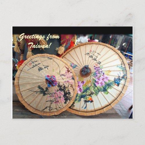 Beautiful Bamboo Umbrellas from Taiwan zazzle_postcard