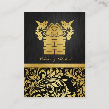 Black & Gold Damask, Chinese Double Happiness RSVP Enclosure Card