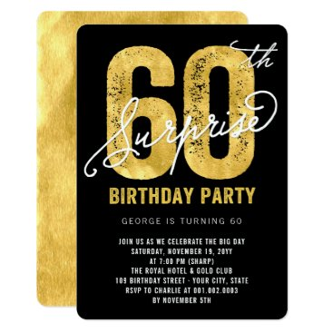 Bold Gold Foil Surprise 60th Birthday Party Invite