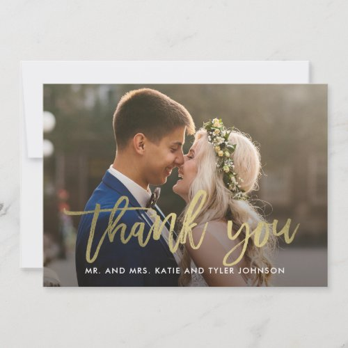 Brushed Charm Wedding Thank You Card Faux Foil