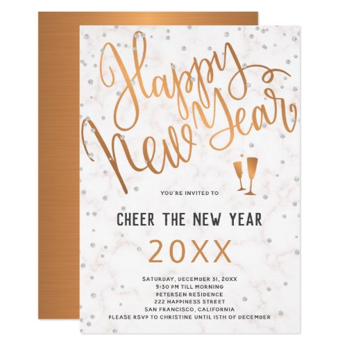 cheer the new year metallic copper marble party invitation