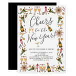 Cheers to the New Year Cocktail Party Invitation