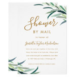 Chic Watercolor Greenery Bridal Shower by Mail Invitation