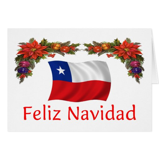 Chile Christmas Card Zazzle