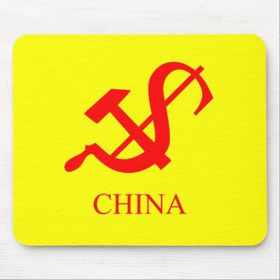 https://i2.wp.com/rlv.zcache.com/chinese_communo_capitalism_mousepad-p144092051989113936trak_400.jpg