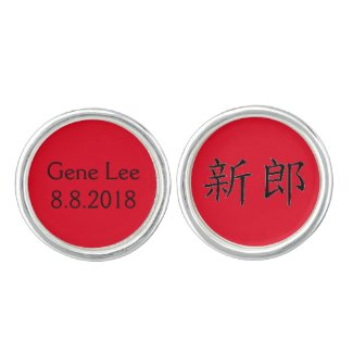 Chinese Groom Cuff-links Cufflinks