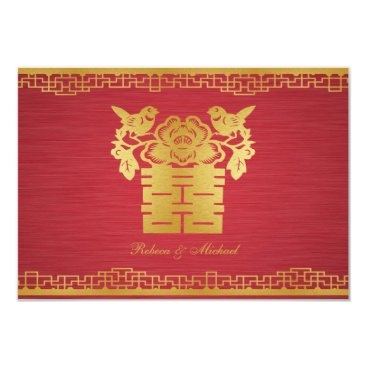 Chinese Love Birds Double Happiness RSVP Cards
