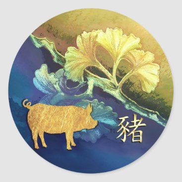 Chinese New Year Pig on Gingko Leaves Classic Round Sticker