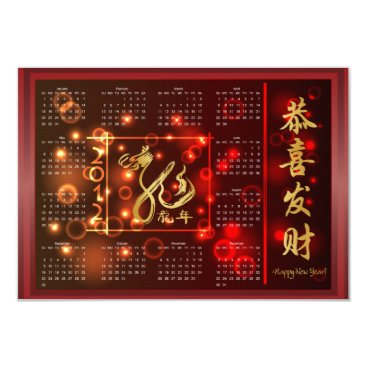 Chinese Year of the Dragon Calendar with Greetings Invitation