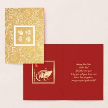 Chinese Year of the Rat Luxury Real Foil Cards
