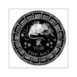 Chinese Zodiac Rat ID542 Rubber Stamp
